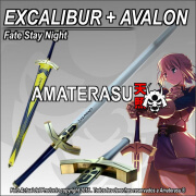Excalibur y Avalon de Saber, Fate / Stay Night